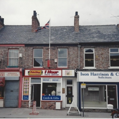 Post Office etc ca 1988