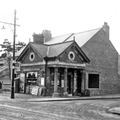 South Bank Ave lodge building as newsagent