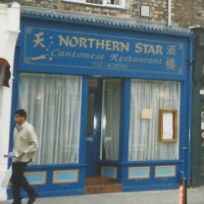 Northern Star restaurant